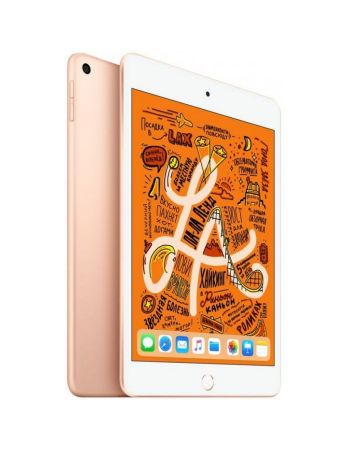 Apple iPad mini 5 256Gb Wi-Fi 2019 (золотой)