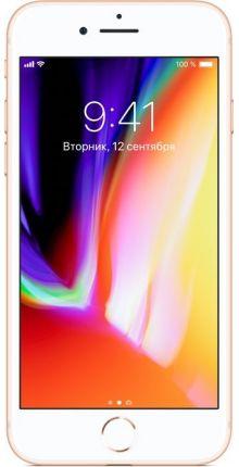 Apple iPhone 8 256 ГБ Золотой